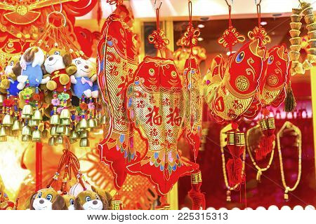 Beijing, China - November 20, 2017 Red Chinese Lunar Dog Fish New Year Decorations Beijing China.  Y