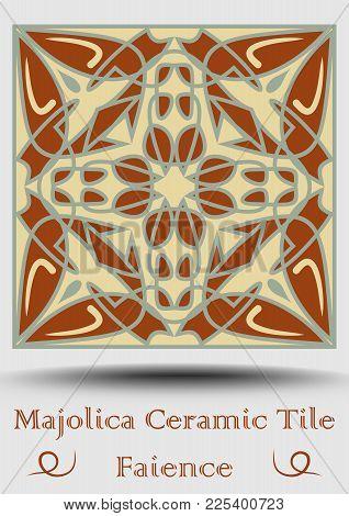 Faience Tile. Ceramic Tile In Beige, Olive Green And Red Terracotta. Vintage Ceramic Majolica. Tradi