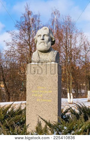 Oryol, Russia - January 13, 2018: Monument To Ivan Turgenev, Great Russian Writer, Has Opened In Ory