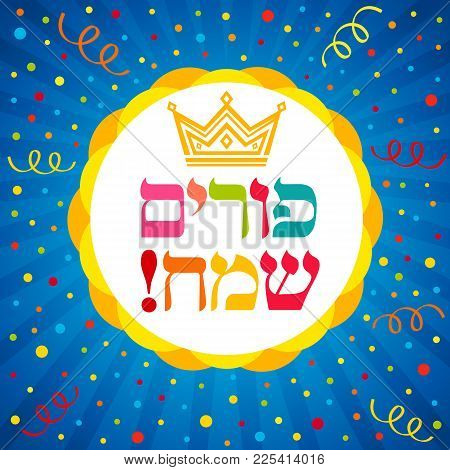 Happy Purim Jewish Lettering Card. Vector Illustration Of Jewish Holiday Purim With Gold Crown And C