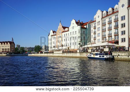 Kaliningrad, Russia - May 11, 2016: The Modern Landmark Of The City With The Lighthouse And Building