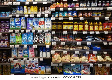 Shanghai, China- Jan 22, 2018: Various Brand Of Fresh Milk And Dairy Products In Packaging For Sale
