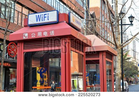 Shanghai, China- Jan 08, 2018: Phone Booths Locate In Shanghai, China. As Cell Phone Getting More Po