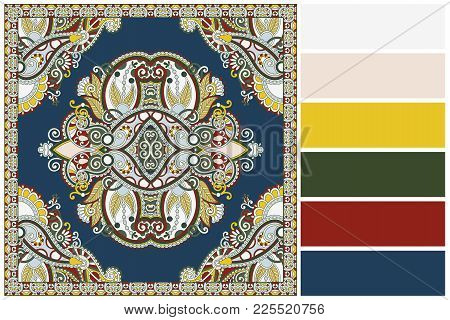 Palette Of Six Colors Swatches Picked From An Ethnic Carpet, Vector Illustration