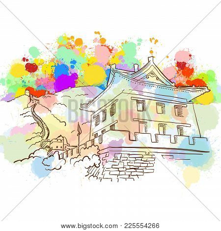 Colorful Great Wall Sketch. Hand Drawn Vector Illustration, Paint Splatter Color Isolated On White B