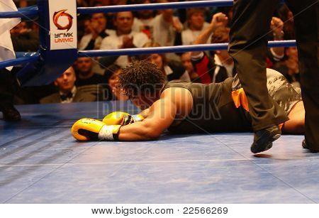 Knockout. The Defeat. Boxer Pamela London (Guayana)