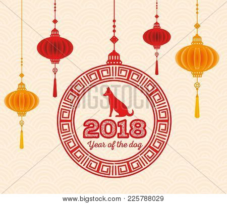 2018 Chinese New Year Year Of The Dog Chinese Tradition Vector Illustration Graphic Design