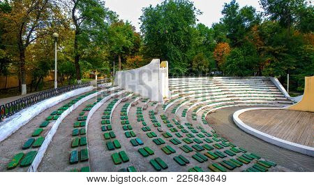 Beautiful Park Scene And Amphitheater For Performances In The City Park.