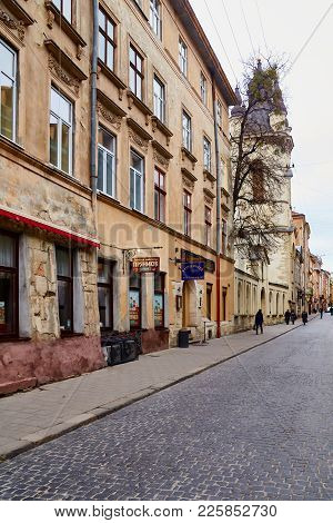 Lviv, Ukraine - November, 2017. The Prospect Of An Old Street In The Center Of Lviv With Old Buildin