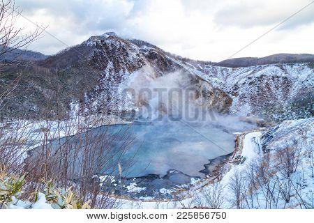 Scenic Oyunama Pond At Jigokudani Or Hell Valley, Noboribetsu Hokkaido