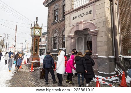 Otaru, Japan, January 28, 2018: Marchen Crossroads Has A Steam Clock And It Brings An Exotic Atmosph