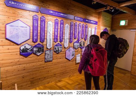 Sapporo, Japan, January 28, 2018: Sapporo Winter Sports Museum With Exhibits About The 1972 Sapporo