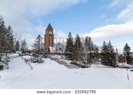 Sapporo, Japan, January 28, 2018: Takino  Suzuran Hillside Park Offers Family Fun Activities During