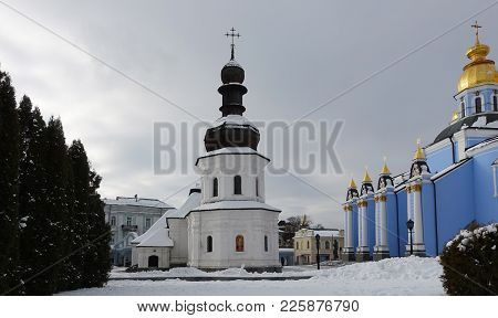 Refectory Church Of St. John The Theologian Of The Golden-domed Monastery Of Kiev. An Outstanding Mo