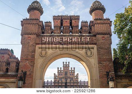 Chernivtsi, Ukraine - June 12, 2017: Entry Gate Of National University In Chernivtsi, Ukraine