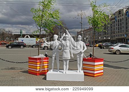 Moscow, Russia - April 21, 2016: Sculpture Of The Pioneers As An Art Installation At The Festival