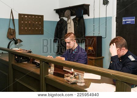 St. Petersburg, Russia - 7 May, Police Officers At Work, 7 May, 2017. Exhibition Of The Nkvd During