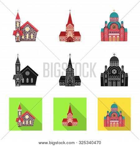 Vector Illustration Of Cult And Temple Logo. Collection Of Cult And Parish Stock Vector Illustration