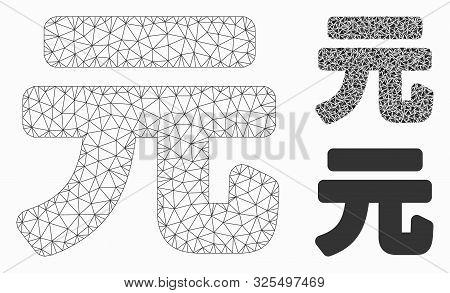 Mesh Yuan Renminbi Model With Triangle Mosaic Icon. Wire Frame Triangular Mesh Of Yuan Renminbi. Vec