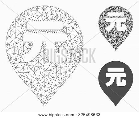 Mesh Yuan Renminbi Marker Model With Triangle Mosaic Icon. Wire Frame Polygonal Network Of Yuan Renm