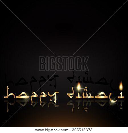 Happy Diwali Indian Lights Festival Holiday Greeting Card Template. Hindu Diwali Golden Sanskrit Let