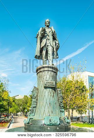 City The Moscow .sretensky Boulevard, Monument V.g. Shukhov.08.11.2019