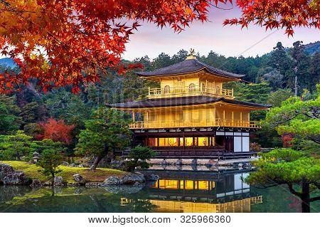 The Golden Pavilion. Kinkakuji Temple In Autumn, Kyoto In Japan.