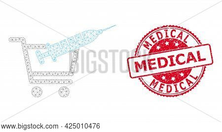 Medical Unclean Seal Print And Vector Vaccine Shopping Mesh Structure. Red Stamp Includes Medical Ti