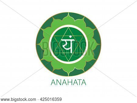Anahata Fourth Chakra  With The Hindu Sanskrit Seed Mantra Vam. Green Is A Flat Design Style Symbol