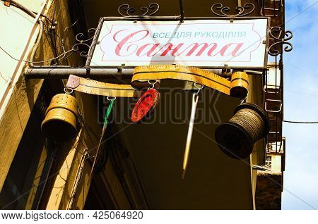 Chernivtsi, Ukraine-may13, 2021:text On The Sign:all For Needlework.santa. Detailed View Of Advertis