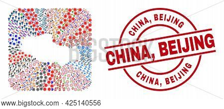 Vector Collage Tibet Map Of Different Icons And China, Beijing Badge. Mosaic Tibet Map Constructed A