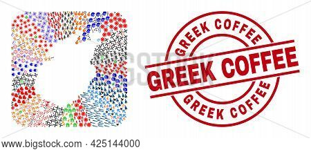 Vector Collage Paros Island Map Of Different Pictograms And Greek Coffee Seal Stamp. Collage Paros I