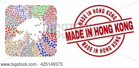 Vector Collage Hong Kong Map Of Different Pictograms And Made In Hong Kong Seal Stamp. Collage Hong