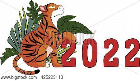 Tiger Sitting, Wild Animal Illustration, Big Tabby Cat, Sticker For Children, Cartoon Predator, Draw