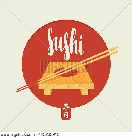 Vector Banner Or Menu With Calligraphic Inscription Sushi, Wooden Tray And Chopsticks On A Backgroun