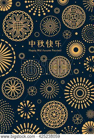 Mid Autumn Festival Mooncakes, Fireworks Background, Chinese Text Happy Mid Autumn, Gold On Blue. Ve
