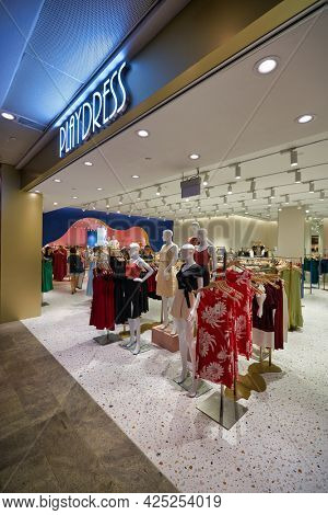 SINGAPORE - CIRCA JANUARY, 2020: entrance to Playdress store in Singapore.