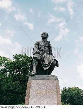 Monument To M.v. Lomonosov Installation Date, 1986, Sculptors B.a. Petrov And V.d. Sveshnikov.