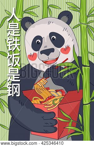 Chinese Cuisine Noodle Box Poster. China Panda Eat With Chopsticks National Meal Wok In Red Paper Pa