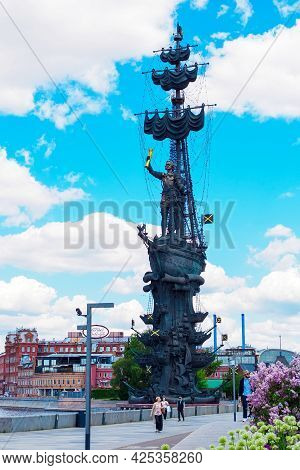 Moscow, Russia - May 25, 2021: Monument