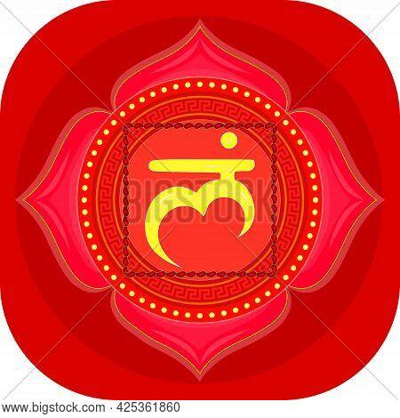 The First Chakra Of Muladhara. Root Chakra With Hindu Sanskrit. Red Is A Flat Symbol Of Meditation,