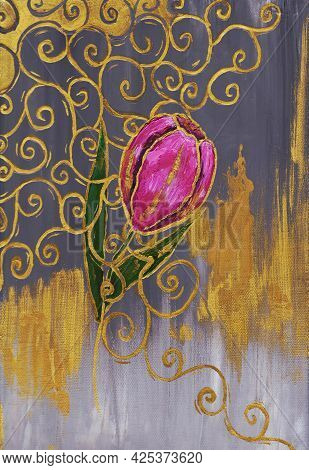 The Tulip Is A Pink Flower With Green Petals And A Stem Blooms In Spring With A Golden Border On A G