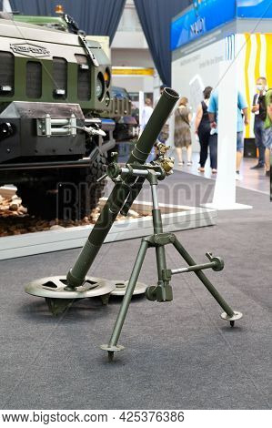 Army Mortar. Mortar On Display At The International Exhibition Arms And Security - 2021. Selective F