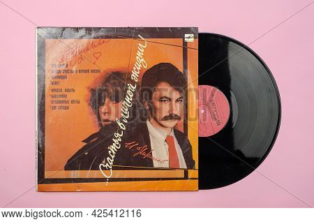 Vinyl Record By  By The Popular Soviet Songs. Songs By Composer Igor Nikolayev Sung By Alla Pugachev