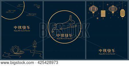 Mid Autumn Festival Rabbits, Moon, Lanterns, Lotus Flowers, Chinese Text Happy Mid Autumn, Gold On B