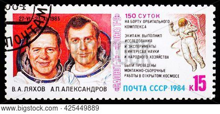 Russia, Ussr - Circa 1984: A Postage Stamp From Ussr Showing Interkosmos V.a. Lyakhov A.p. Aleksandr