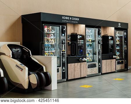 Rostov-on-don, Russia - May 23, 2021: Vending Machine For Soft Drinks, Coffee And Snacks, Massage Ch