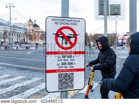 April 25, 2021, Moscow, Russia. A Sign With Information About The No-fly Zone On Vasilievsky Spusk I