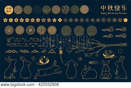 Mid Autumn Festival Gold Design Elements Collection, Rabbits, Moon, Mooncakes, Flowers, Clouds, Chin