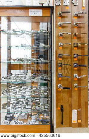 Grodno, Belarus - June 22, 2018: Door Closers In A Specialized Store. Many Different Door And Gate C